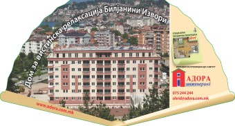 ohrid preview_Page_123