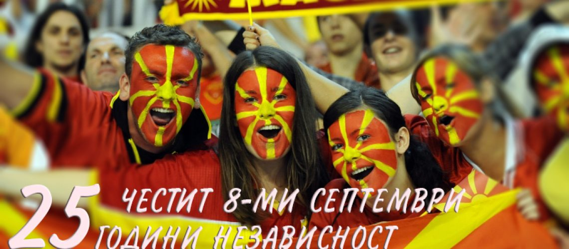 Macedonia vs Spain